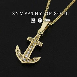 シンパシーオブソウル ネックレス ミディアム アンカー 1.3mm 45cm チェーンセット K18イエローゴールド ダイヤモンド 錨 sympathy of soul Anchor Medium Necklace K18YG w/Dia メンズ レディース ペア シンパ