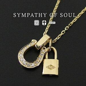 シンパシーオブソウル ネックレス ホースシューアミュレット&スモールキーチャーム 1.3mm 45cm チェーンセット K18イエローゴールド 馬蹄 sympathy of soul Horseshoe Amulet & Small Key Charm Necklace K18YG w/Dia