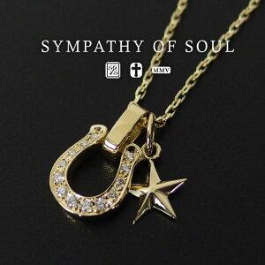 シンパシーオブソウル ネックレス ホースシューアミュレット w/ダイヤモンド & スモールスターチャーム 1.3mm 45cm チェーン セット K18 馬蹄 sympathy of soul Horseshoe Amulet w/Dia & Small Star Charm Necklace