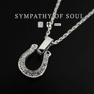 Sympathy of soul necklace Horseshoe Amulet w/Clear CZ Necklace Set mens Womens unisex sympathy of soul pendant Choker accessory