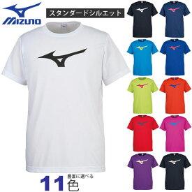 バレーボール 練習着 ミズノ 半袖 Tシャツ かっこいい メンズ レディース