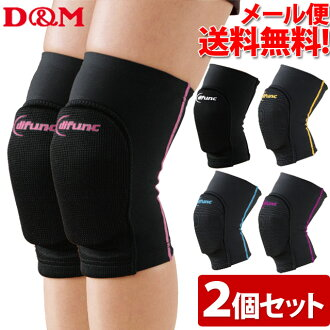 Support D & M 2 pieces set-808 D-volleyball knee supporters / volleyball supporter / supporters knees D & M / supporter knee sports / Kneepads knee pad, 809 / D & M tricot NY pad / D & M supporters knees