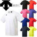 デサント ワンポイント ハーフスリーブシャツ メンズ レディース 半袖 Tシャツ シャツ DESCENTE DMC5801B