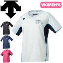 デサント DESCENTE レディース バレーボール 練習着 半袖プラクティスシャツ(WOMEN'S) DVB-5923W