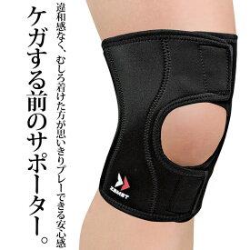 膝サポーター ザムスト(zamst) ヒザ用サポーター EK-1 (左右兼用・1個入り)