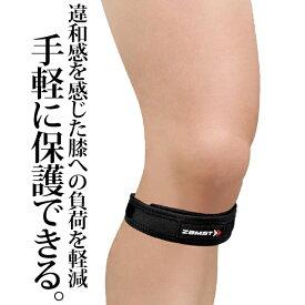 膝サポーター ザムスト(ZAMST) ひざ用サポーター JKバンド 左右兼用 1個入り