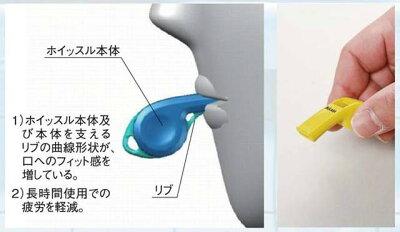 バレーボール審判ホイッスルネームパルマスターPULミカサ【名入れ無料】