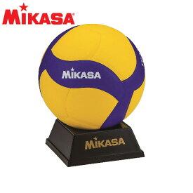 最新型記念品 バレーボール ミカサ V030W バレーボール記念品 MIKASA ギフト 卒業記念品 卒部記念品 卒部祝い 卒業祝い プレゼント バレー部 顧問 周年記念 退職祝い 即納 即日出荷可能 新デザイン