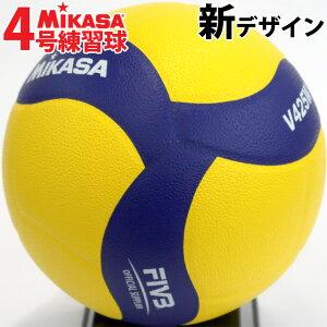 ミカサ 4号練習球 最新型バレーボール ママさん 中学校向け 練習用 練習ボール 4号球 4号ボール