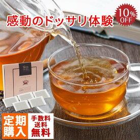 【30包】感動のドッサリ体験【送料無料】スリムチャチャ ルイボスティー風味のスッキリ茶 お茶 ダイエットティー ダイエット茶 お茶 ダイエット ドリンク 菊芋 おいしい