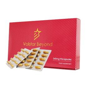 【あす楽対応】公式/自信増大サプリメント Volstar Beyond(ヴォルスタービヨンド) 1箱 [L−シトルリン/L-アルギニン/亜鉛/マカ配合]