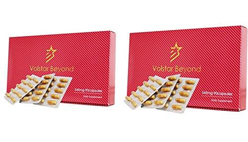 公式/自信増大サプリメント Volstar Beyond(ヴォルスタービヨンド) 2箱 L−シトルリン/L-アルギニン/亜鉛/マカ配合