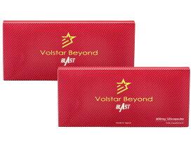 【ポイント5倍キャンペーン実施中】公式/自信増大サプリメント Volstar Beyond BLAST(ヴォルスタービヨンドブラスト) 2箱 [L−シトルリン/L-アルギニン/亜鉛/マカ配合]