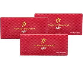 公式/自信増大サプリメント Volstar Beyond BLAST(ヴォルスタービヨンドブラスト) 3箱 [L−シトルリン/L-アルギニン/亜鉛/マカ配合]