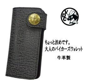 長財布 革 本革 牛革 レザー 日本製 アザラシ風型押し ライダースウォレット バイカーズ メンズ 真鍮コンチョ