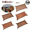 ミニトレー Mサイズ ヌメ革 革 本革 牛革 レザー 日本製 ワンポイント デスクトレー アクセサリートレー