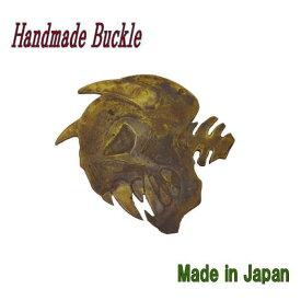 真鍮バックル ベルト金具 ベルト留具 ハンドメイド 1点もの デビルスカル 悪魔 鬼 ドクロ どくろ スカル SKULL 日本製