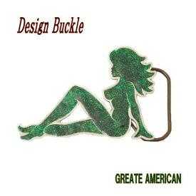 ウエスタンバックル デザインバックル ベルト留め具 ベルト金具 Lady ピンナップガール ヌード 女性 GREEN ラメ グリッター