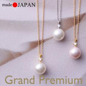 パールネックレス/真珠ネックレス高級国産グランプレミアムパール