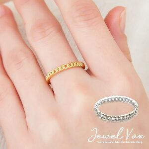 リング 指輪 金属アレルギー ピンキーリング レディース 5号 7号 9号 11号 ニッケルフリー チェーン風 デザイン 華奢 ピンキー アクセサリー アレルギー対応 安心 おしゃれ 誕生日 ギフト jewelvox