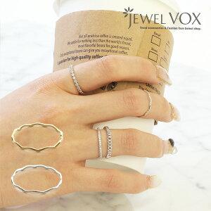 【ネコポス送料無料】 リング 指輪 金属アレルギー ピンキーリング ウェーブライン レディース ニッケルフリー ゴールド シルバー 華奢 アクセサリー 安心 ジュエルボックス jewelvox 5号 7号 9号 11号