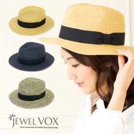 リボン付き 麦わら帽子 ストローハット ※ゆうパケット不可 レディース ハット 帽子 つば広 サイズ調節可 UV対策 ジュエルボックス jewelvox