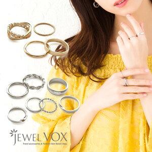 【ネコポス送料無料】 リング 指輪 セットリング 2タイプ ゴールド シルバー 幅広 チェーン 華奢 重ねづけ 重ね着け 重ね付け シンプル デイリー カジュアル 30代 40代 50代 ブランド ジュエルボックス jewelvox