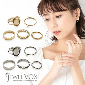 リング 指輪 セットリング 5点セット 重ね付け 重ねづけ 重ね着け メタル アンティーク パール チェーン風 華奢 シンプル ゴールド シルバー デイリー カジュアル トレンド 30代 40代 50代 ジュエルボックス jewelvox