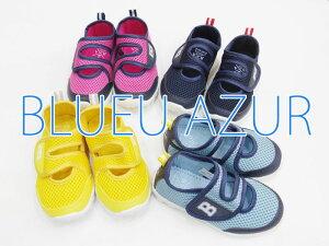 ★BLUEU AZUR【ブルーアズール】★メッシュ サンダル★子供靴のVOYAGE通販店キッズ・ジュニアシューズ