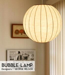 【お得なクーポン配布中●6/20 23:59まで】George Nelson ジョージネルソン バブルランプ Bubble Lamp ボールランプ ペンダントライト デザイナーズ照明 白 06
