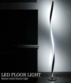 LED フロアライト フロアランプ 間接照明 スタンドライト インテリア 寝室 北欧 デザイナー 照明 おしゃれ 調色調光 bluetooth 黒【FL-29】