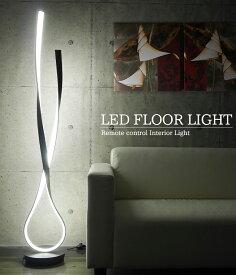 LED フロアライト フロアランプ 間接照明 スタンドライト インテリア 寝室 北欧 デザイナー 照明 おしゃれ 調色調光 bluetooth【FL-45BK】