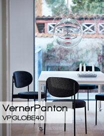 【8月は1ヶ月間エントリーでポイント10倍確定】【大セール】ヴェルナーパントン VP GLOBE 40 ペンダントライト サスペンションライト 吊り下げランプ ミッドセンチュリー デザイナーズ照明 北欧 銀