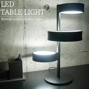 LED テーブルライト 間接照明 デスクスタンド インテリア デザイナー照明 北欧 寝室 モダン おしゃれ 調色調光 bluetooth TL-15BK