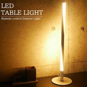 LED テーブルライト 間接照明 デスクスタンド インテリア デザイナー照明 北欧 寝室 モダン おしゃれ 調色調光 bluetooth TL-18WH