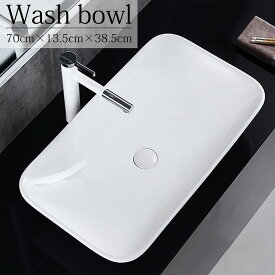 豪華 洗面ボウル デザインシンク 洗面台 トイレ 水周り おしゃれ ナチュラル DIY 家具 インテリア 手洗い鉢 排水ホース付き 四角形 WB-02