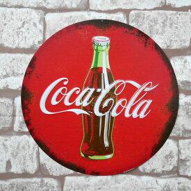 レトロ ブリキ看板 メタルプレート アメリカンレトロ アンティーク コカコーラ Coca Cola 瓶 ボトル アメリカン雑貨 インテリア【BZ-64】