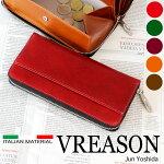 5カラーのヴレアゾンのラウンドギャルソン長財布