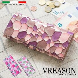VREASON ヴレアゾン 日本製 本革 オーソドックス 巻き 長財布 レディース レザー 牛革 革 皮 財布 サイフ ウォレット 小物 雑貨 人気 トレンド 使いやすい 機能的 おしゃれ カラー きれい 可愛い かわいい 大容量 カード ファスナー 小銭 たくさん ステンドグラス
