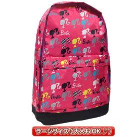 バービー Barbie ラージ リュック (silhouette) バックパック 子供用〜大人用 女の子 女の子用 鞄 バッグ バービー人形 グッズ ピンク