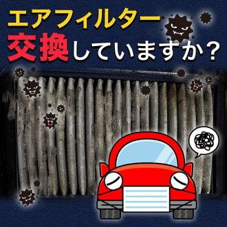 空氣凈化機Subaru太陽伯特框TT1('99/1-)(純正的貨號:16546-KA162/163/164)[定形外面郵件1000日圆正好定形外面郵件1000日圆]