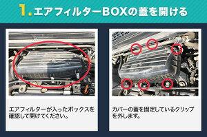 エアフィルタービスタSV40SV41SV42SV43(94/07-98/07)(純正品番:17801-74020)[誰でも簡単純正交換品燃費向上に]エアクリーナートヨタ
