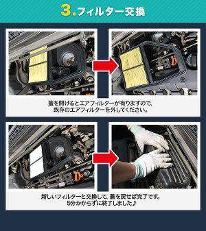 エアフィルターキャリイDA52T(98.12-01.9)(純正品番:13780-81AA0)[誰でも簡単純正交換品燃費向上に]エアクリーナースズキ