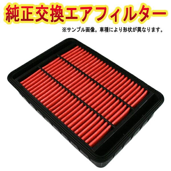 エアフィルター フリード GB3 GB4 ('08/05-) (純正品番:17220-RB0-000)[定形外郵便送料無料] エアクリーナー ホンダ