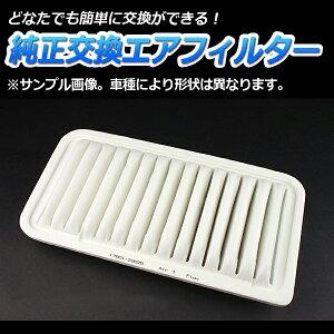 エアフィルターベルタNCP96('05/11-)(純正品番:17801-21050)[定形外郵便送料無料]エアクリーナートヨタ