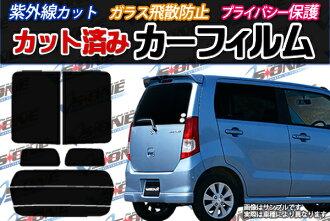 Suzuki jimny JB23W least pre-cut car films