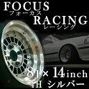 Wfocus-13480kb