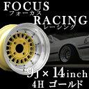 Wfocus-25490kg