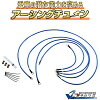 Earthing Kit Subaru Stella RN1 RN2 [method]