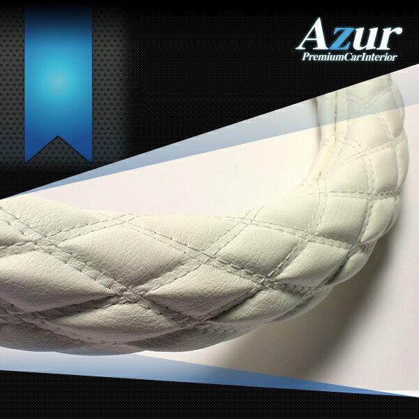 ハンドルカバー セレナ ステアリングカバー ソフトレザーホワイト M(外径約38-39cm)「ミニバン 1BOX キルト生地 Azur 日本製」